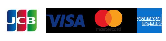 JCB、VISA、Mastercard、AMERICAN EXPRESS